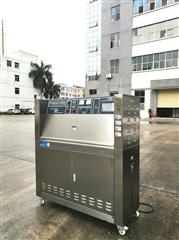 ZT-UV-50S紫外线抗老化箱