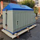 KM-Y/Q-2000可程式盐雾腐蚀试验箱(工作室2个方)