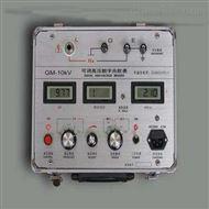 超高品质接地电阻测试仪