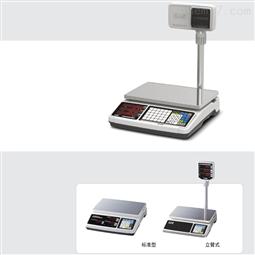 韩国CAS凯士 PR-PLUS串口收银电子计价秤