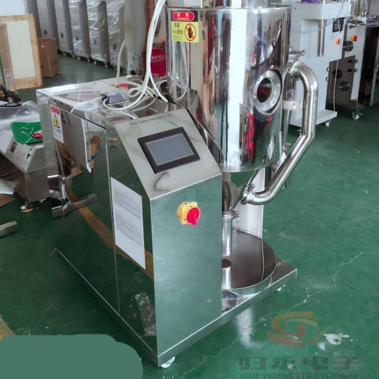 广东实验室沸腾干燥设备厂家报价