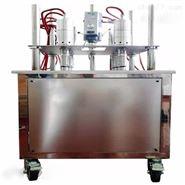 工業用超聲波清洗器
