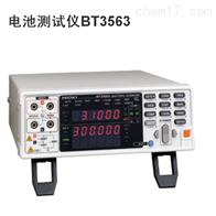 BT3563测试仪9453测试线日本日置HIOKI原装正品