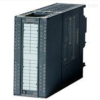 西门子RS422/485接口PLC300