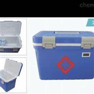 疫苗、生物制品的冷藏箱*