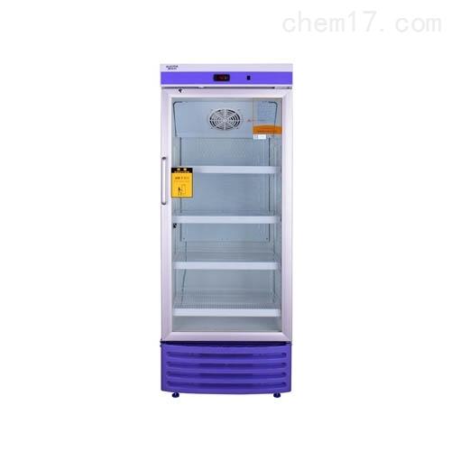 2-8科研耗材冷藏箱