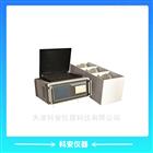 NJ-RCM混凝土氯離子擴散系數測定儀
