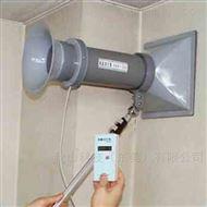 日本konasapporo测量供气风速设备KNS-300