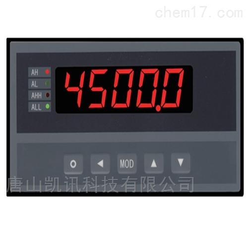 XSM系列转速控制仪