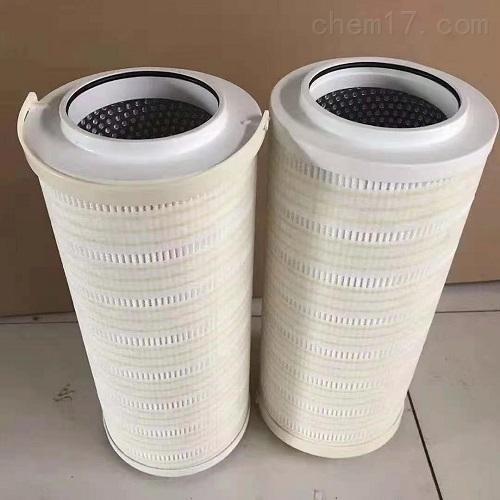 颇尔油泵滤清器