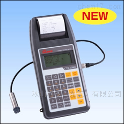 日本sanko电磁膜厚计CTR-2000V