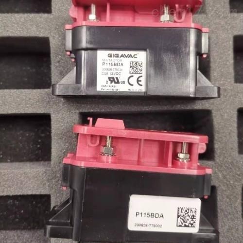 美国GLGAVAC电力接触器