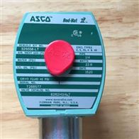 PVEM5美国阿斯卡ASCO防爆电磁阀原装进口