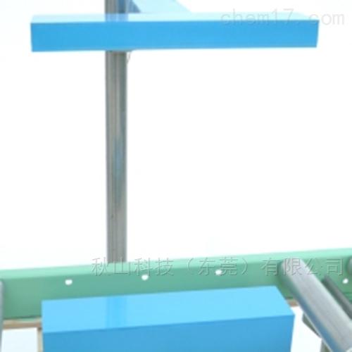 日本micromes普通高湿型厚料微波水分计