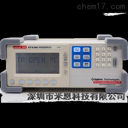 安柏anbai AT4340多路温度记录仪