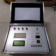 厂家特价接地电阻测试仪