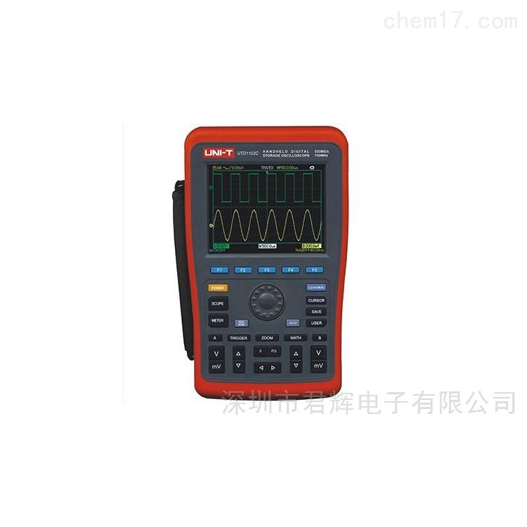 UTD1102C手持式数字存储示波器
