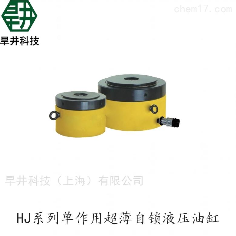 单作用超薄自锁液压油缸