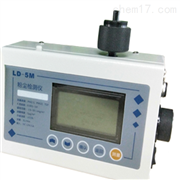 LD-5M数字测尘仪 激光粉尘检测仪