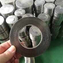 订做DN400异性规格金属缠绕垫片