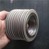 304不锈钢超薄金属缠绕垫片