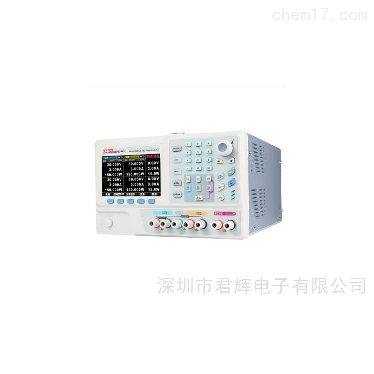 UTP3303S直流稳压电源