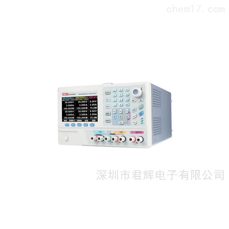 UTP3305S直流稳压电源