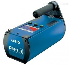 RAD-ID放射性同位素能谱分析仪、核素识别仪