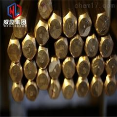 JISH3270 C1720铍铜棒精密带材