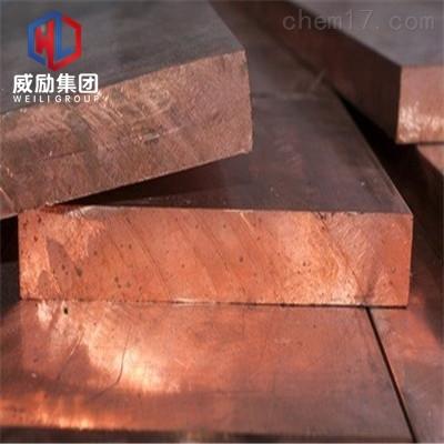 JISH3270 C1720铍铜线调整处理