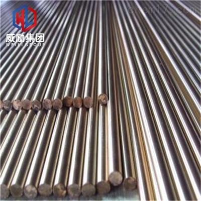 MoldMAX HH模具铜合金表面硬度