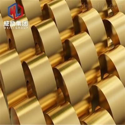 QBe0.4-1.8 铍青铜标准成分