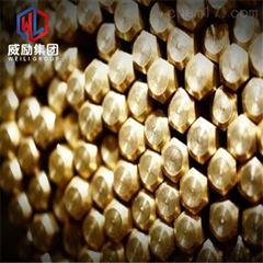 QBe2.0铍青铜现货供应