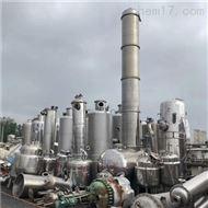 回收二手高盐废水多效蒸发器