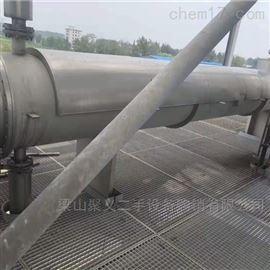 出售二手外循环双效蒸发器