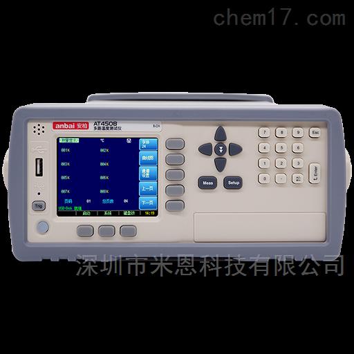 安柏anbai AT4508多路温度记录仪