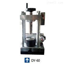 DY-60電動60噸粉末壓片機 指針型台式壓機 香蕉视频下载app污下载免费