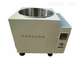 HH-SD數顯恒溫油浴鍋(圓形鍋)