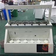 归永全自动六联氨氮蒸馏仪品牌GY-ZNZLY-6B