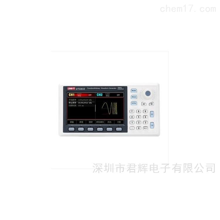 UTG932函数任意波形发生器