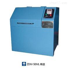 单速实验室振动磨 容量50ml磨样机 新诺牌