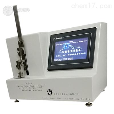YFZ02-D针尖刺穿力、强度测试仪