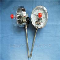 WTYY2-1020-X2双支远传电接点双金属温度计