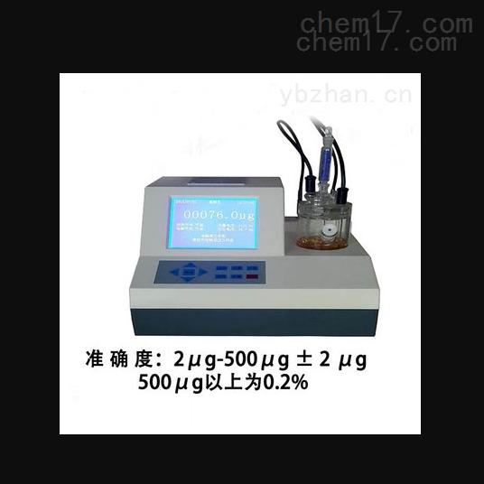 绝缘油PH测定仪承试三级设备