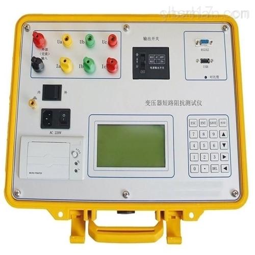 高标准变压器短路阻抗测试仪供应