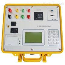 智能型变压器短路阻抗测试仪
