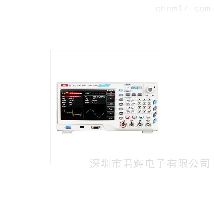 UTG4082A任意波形发生器