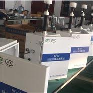 苏州市建筑工地激光散射法扬尘在线监测系统