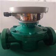 广州迪川供应LC系列椭圆齿轮流量计