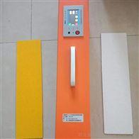 耀阳仪器路面标线逆反射系数测试仪